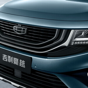 2021 Geely Hao Yue China Spec 11