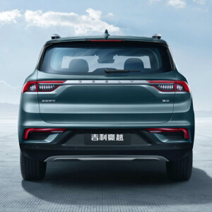 2021 Geely Hao Yue China Spec 12