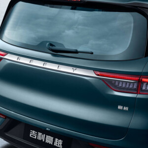 2021 Geely Hao Yue China Spec 21