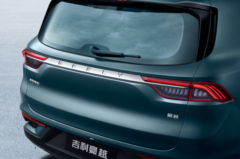 2021-Geely-Hao-Yue-China-spec-21