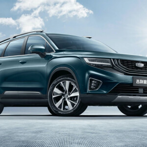 2021 Geely Hao Yue China Spec 5