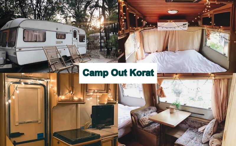 Camp Out Korat text2