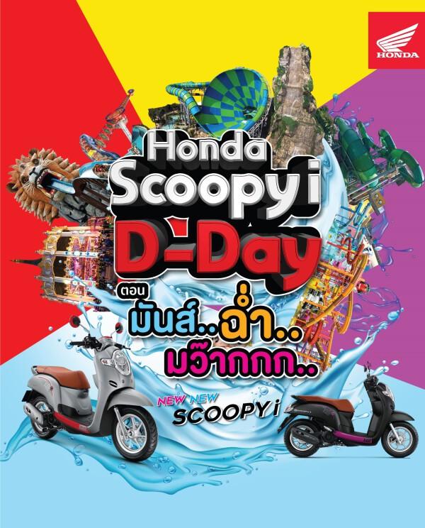 Scoopy-i-D-Day-2020 - KV