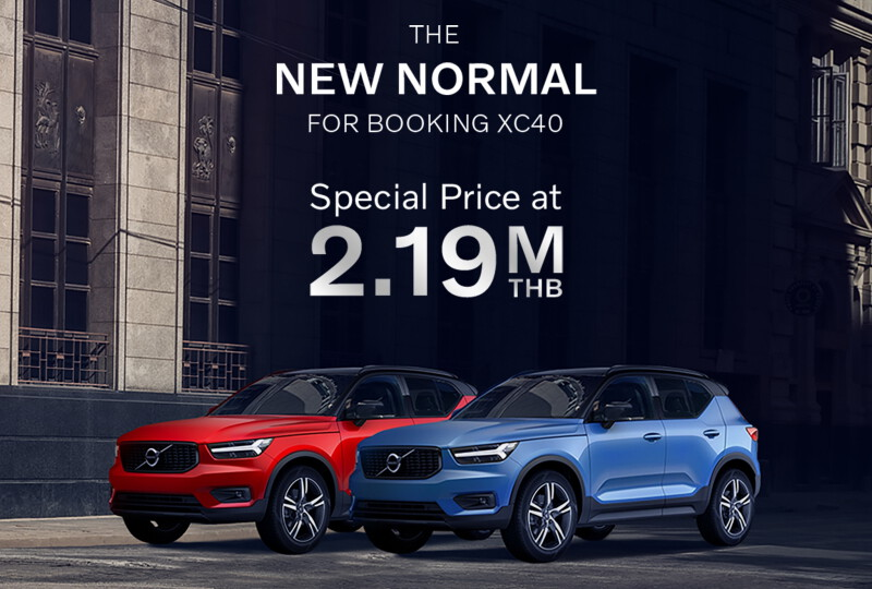 Volvo XC40 Exclusive Offer In LMS Resized22