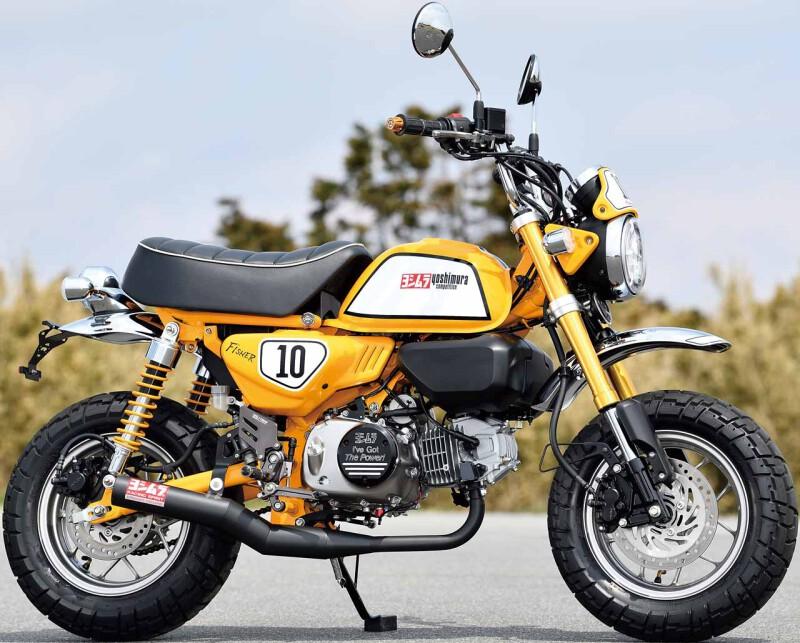 Custom Honda Monkey 125 Yoshimura 01