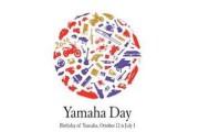 สาส์น #YamahaDay จากประธานกรรมการบริหาร บริษัท ยามาฮ่ามอเตอร์ จำกัด ประเทศญี่ปุ่น