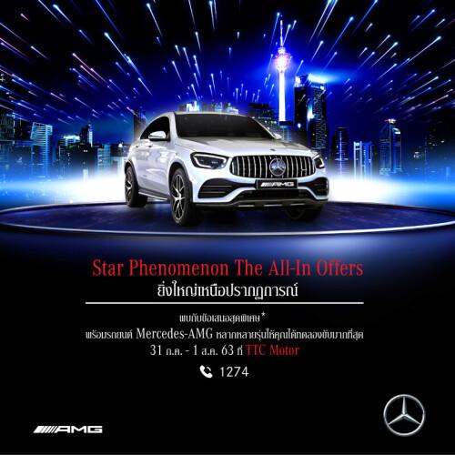 AW Benz Star Phenomenon-1