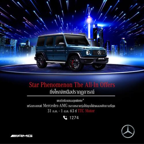 AW Benz Star Phenomenon-2