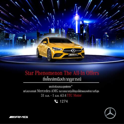 AW Benz Star Phenomenon-3