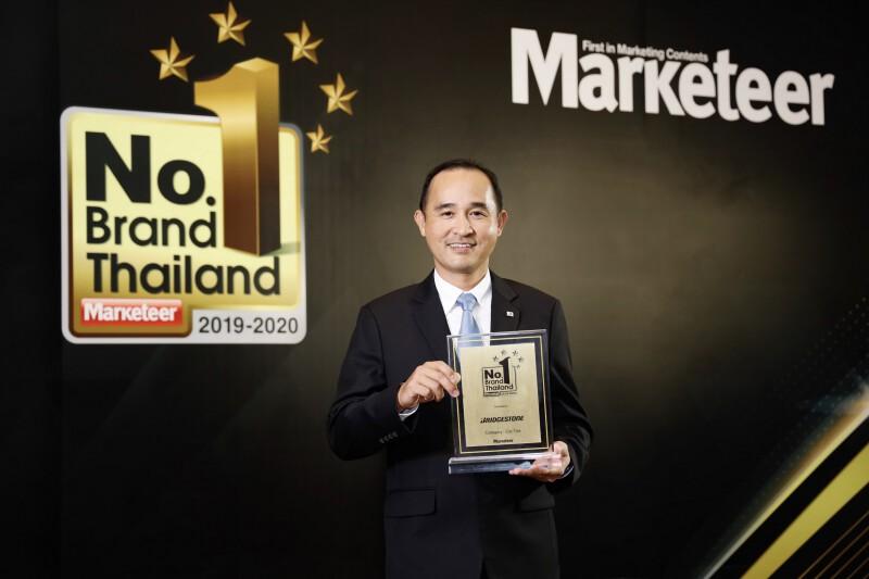 คุณสมิทธ์ แสงไฟ ผู้จัดการส่วนงานการตลาดและกลยุทธ์ บริษัท บริดจสโตนเซลส์ (ประเทศไทย) จำกัด