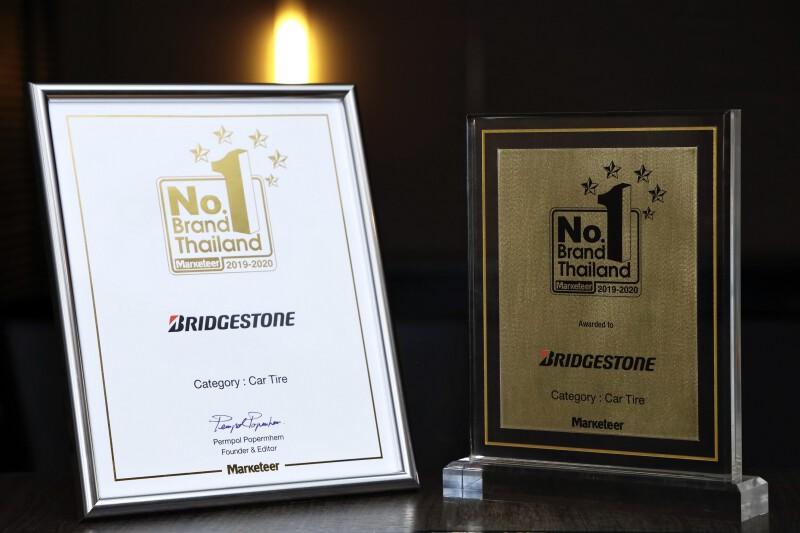 Bridgestone no. 1 Brand (re) 2