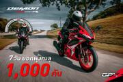 แรงสุด!!!! New GPX DEMON GR200R 7 วัน ยอดพุ่งทะลุ 1,000 คัน!