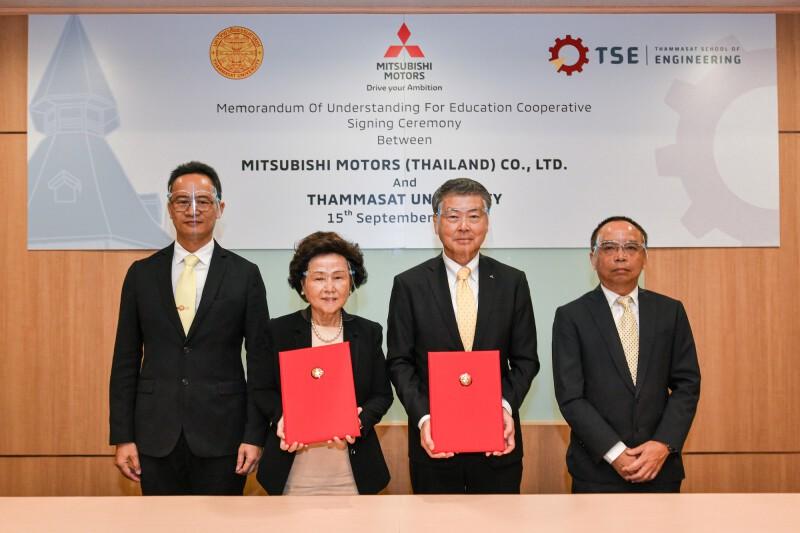 มิตซูบิชิ มอเตอร์ส ประเทศไทย ลงนามบันทึกข้อตกลงสนับสนุนด้านการศึกษากับม.ธรรมศาสตร์สร้างบุคลากรคุณภาพให้กับอุตสาหกรรมยานยนต์ไทย