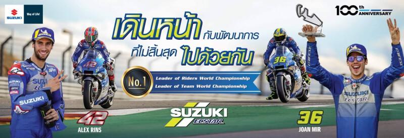 MotoGP11_๒๐๑๐๒๗