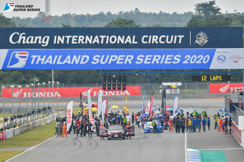 ปิดเกมส์ Thailand Super Series 2020  ศึกเดือดสนาม 3 และ 4 … เวทีตัดสินแชมป์ประจำฤดูกาล