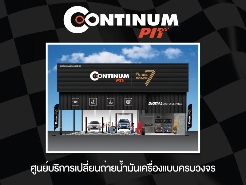 Presentation CONTINUM PIT_Page_07