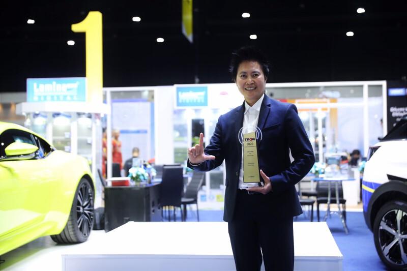 """""""ลามิน่า"""" ตอกย้ำความสำเร็จยิ่งใหญ่ ได้รับรางวัลธุรกิจยานยนต์ยอดนิยม หรือ TAQA Award 2020 ต่อเนื่องเป็นปีที่ 11"""