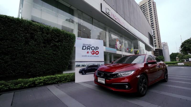"""ฮอนด้าเปิดตัว """"Honda Drop & Go"""" การบริการหลังการขายรูปแบบใหม่ที่นำเทคโนโลยีมาใช้ เพื่อเพิ่มความสะดวกสบายให้กับลูกค้าในยุค New Normal พร้อมจัดแคมเปญตรวจสภาพรถฟรี 25 รายการ ส่งท้ายปีเก่า ต้อนรับปีใหม่ 2564"""