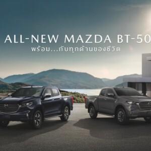 Thumbnail Mazda BT 50 KV2