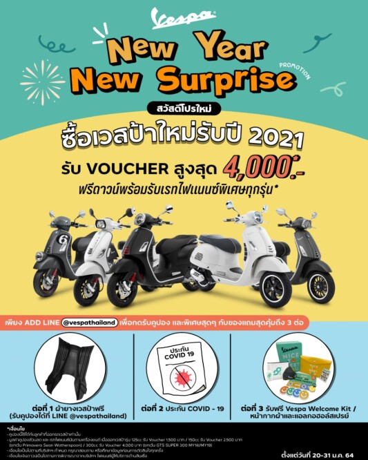 thumbnail_NEW YEAR NEW SURPRISE PROMOTION - NEW CUSTOMER (1)