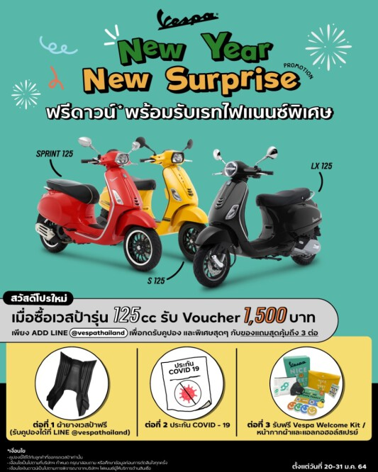 thumbnail_NEW YEAR NEW SURPRISE PROMOTION - NEW CUSTOMER (2)