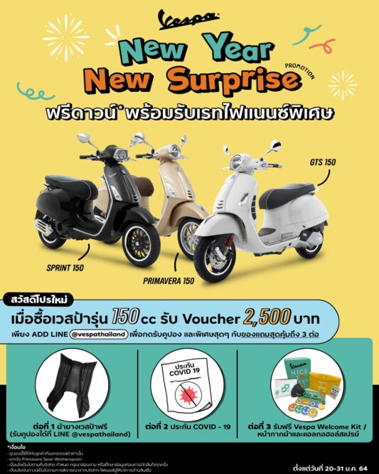 thumbnail_NEW YEAR NEW SURPRISE PROMOTION - NEW CUSTOMER (3)