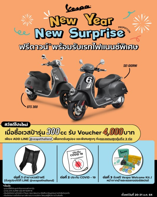 thumbnail_NEW YEAR NEW SURPRISE PROMOTION - NEW CUSTOMER (4)