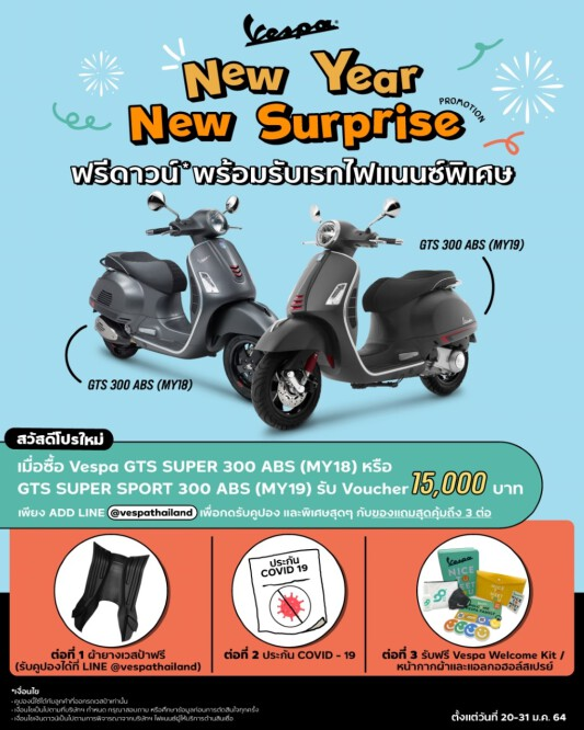 thumbnail_NEW YEAR NEW SURPRISE PROMOTION - NEW CUSTOMER (5)
