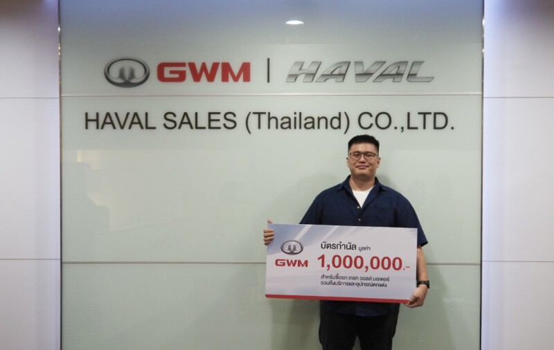 thumbnail_GWM SAWASDEE THAILAND Gift Voucher_3