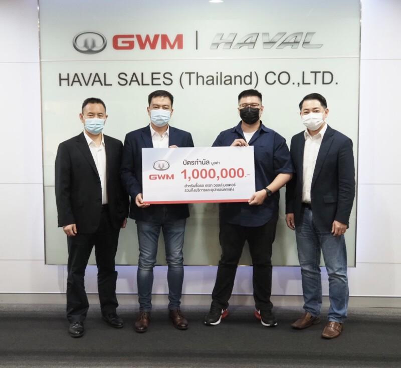 thumbnail_GWM SAWASDEE THAILAND Gift Voucher_4