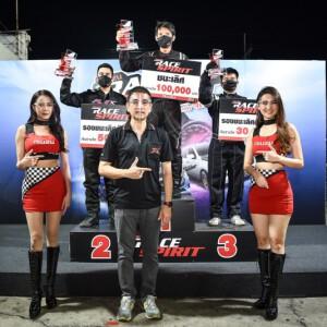คุณจิรยุทธ อดิเทพนรางกูร มอบรางวัล รุ่น All New Isuzu D Max Pro Turbo 3000