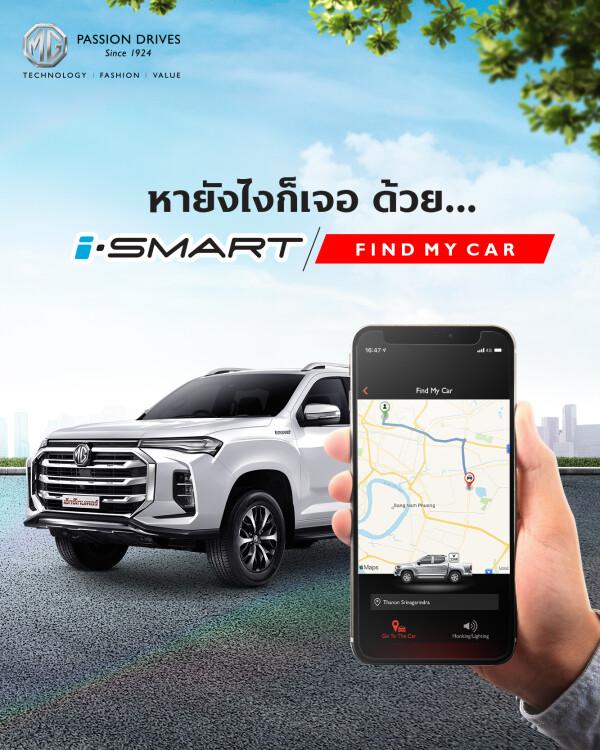 MG_i-SMART-Find-My-Car_SK