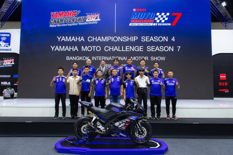 Moto challenge ss7_๒๑๐๔๐๑