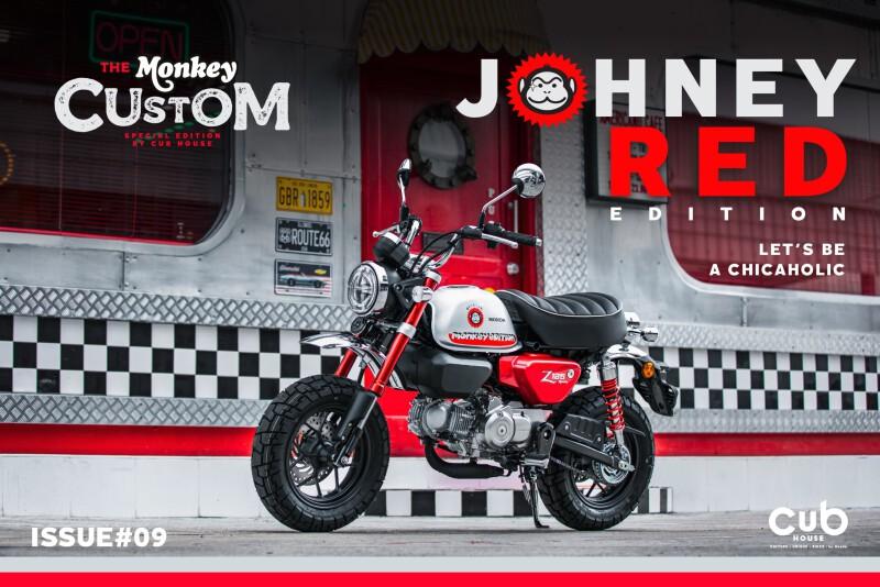 CUB House เปิดตัว Monkey Johney Red Edition ร้อนแรงจัดจ้านด้วยสีแดงสุดชิค